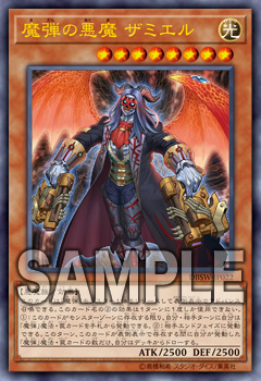 What Is Included In A Tune Up >> Yu-Gi-Oh! OCG Duel Monsters Deck-Build Pack Spirit Warriors