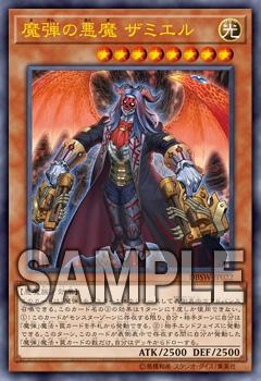 Yu-Gi-Oh! OCG Duel Monsters Deck-Build Pack Spirit Warriors