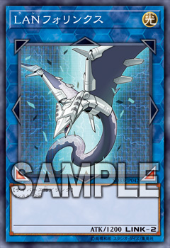 Yu-Gi-Oh! OCG Duel Monsters STRUCTURE DECK Powercode Link