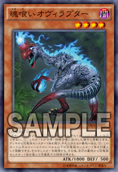 Well As Is The Trend With Dinosaur Based Cards They Re Decent They Still Have A Lot Of Flaws And Can Be Little Inconsistent