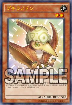 Yu Gi Oh Card Ha02 En036 Jurrac Velo Super Rare