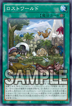 Yu Gi Oh Ocg Duel Monsters Structure Deck R 恐獣の鼓動