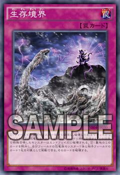 Super Ancient Dinobeast Sr04 En007 1st Edition Common Yu Gi Oh Card