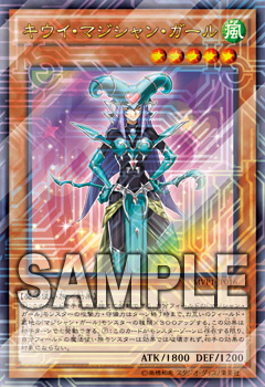Yugioh Magician Card List
