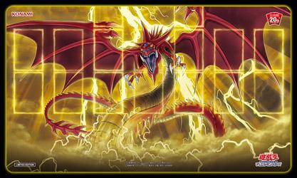 天空 オシリス 竜 の