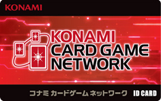 http://www.yugioh-card.com/japan/event/images/card_game_network_card.png