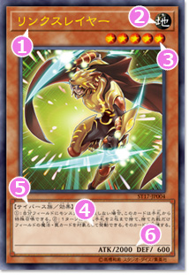 https://www.yugioh-card.com/japan/howto/images/view_of_card_monster_new.jpg