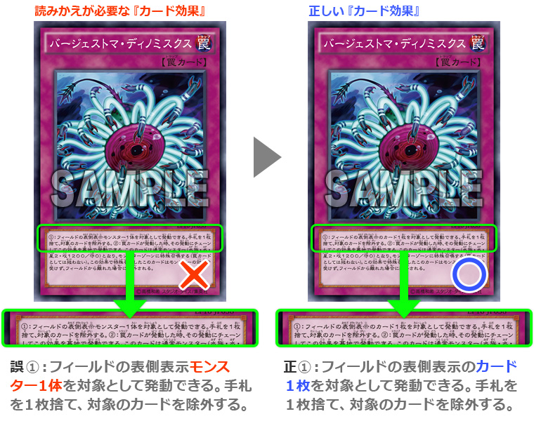 http://www.yugioh-card.com/japan/notice/information/images/info_17.jpg