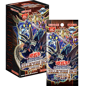 「COLLECTORS PACKコレクターズパック 2018 †」の画像検索結果