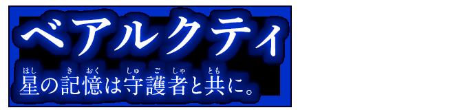 遊戯王 ドレミ コード