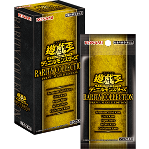 遊戯王OCG デュエルモンスターズ RARITY COLLECTION - PREMIUM GOLD EDITION -