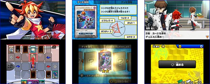 遊戯王 デュエル モンスターズ 最強 カード バトル 遊戯王デュエルモンスターズ 最強カードバトル!