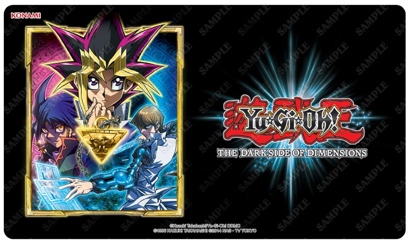 Yugioh dating quiz