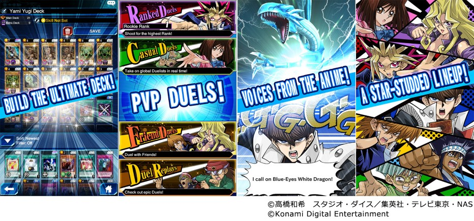 Duel Links Screens